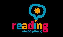 Κέντρο Μελέτης - Reading.gr
